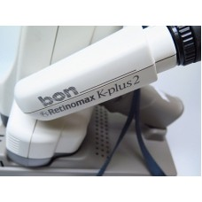 Bon Righton Retinomax K-Plus 2 New